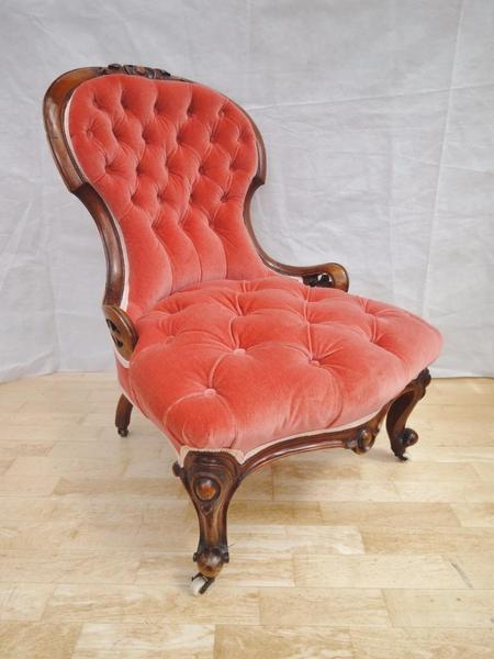 Beautiful Antique Victorian Carved Mahogany Show Frame Spoon Back Nursing Chair photo 1