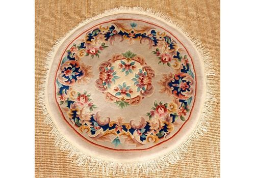 Vintage Chinese Rug Circular Fringed Carpet 1.2 X 1.2 Metres