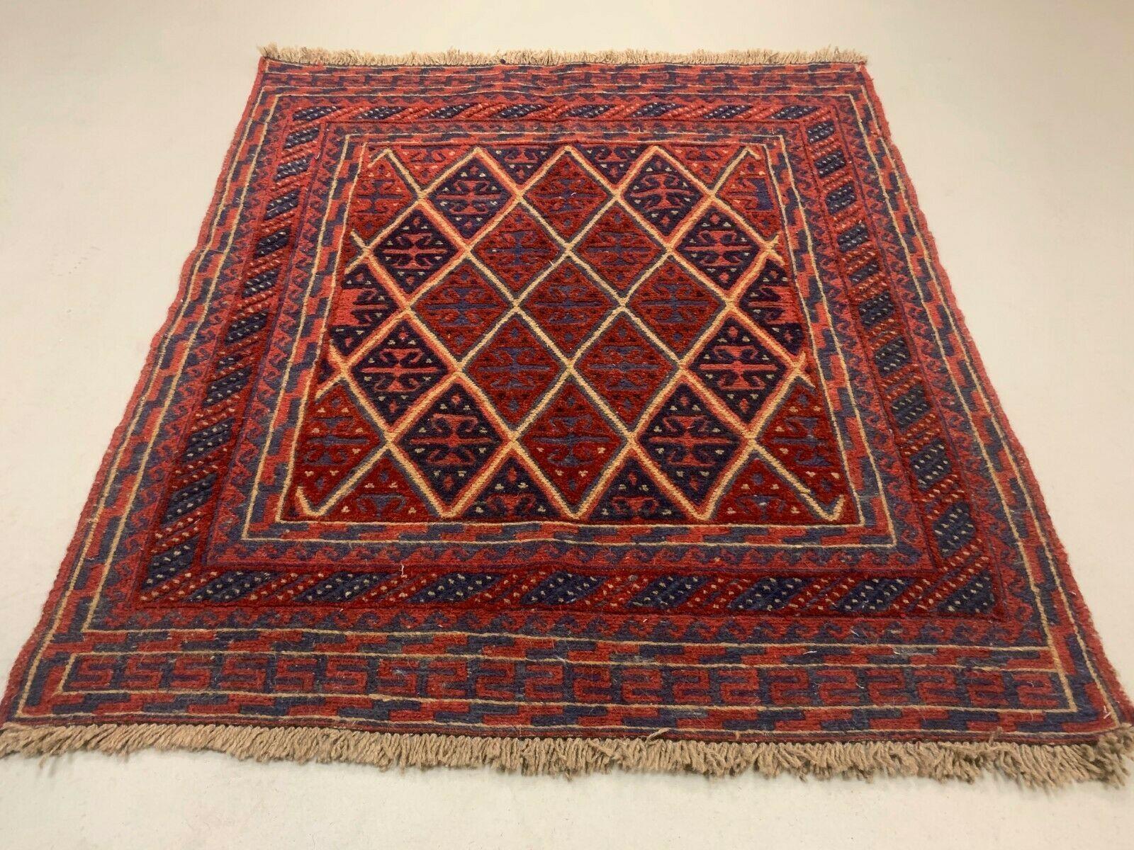 Afghan Mushvani Rug 125x105 Cm Vintage