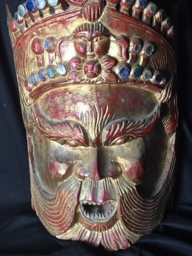 Unusual Vintage Carved Wood Ethnographic Tribal Sculpture