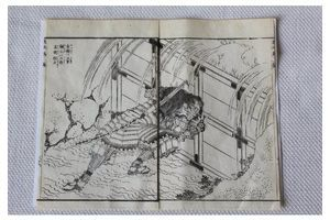 Thumb antique drawing from hokusai 0
