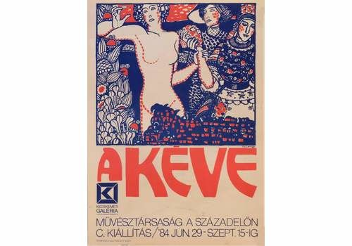 A Keve Art Exhibition   Hungary   1984