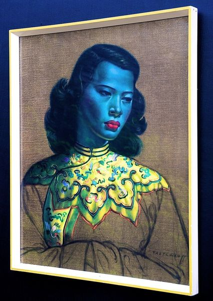 Original Tretchikoff Green Lady/ Chinese Girl Mid Century Classic. Framed.